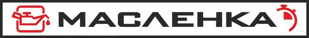 лого-маслёнка new
